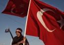 Турция ядоса и Швейцария с шпиони