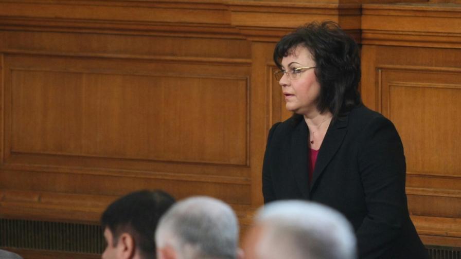 Лидерът на БСП Корнелия Нинова