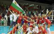 България в много тежка група за Европейското по волейбол за жени