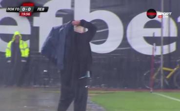 Проливен дъжд затруднява Локо ГО и Левски на