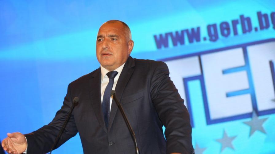 Борисов към Цачева: Г-жо президент