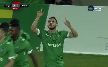 Вторият гол на Лукас Саша срещу Нефтохимик