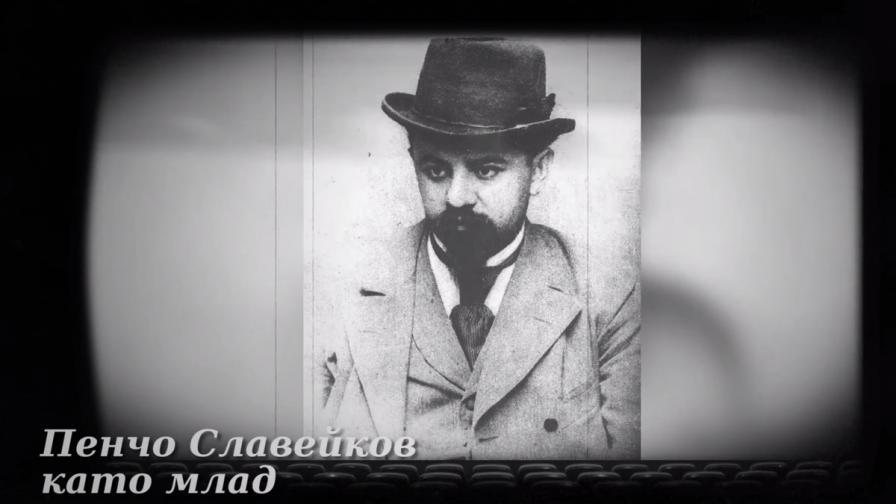 Животът на един велик български поет в 5 минути