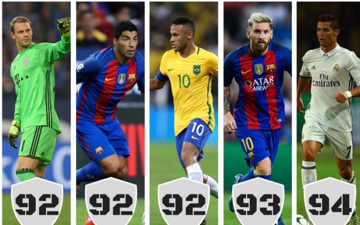 СНИМКИ: Как се промени топ 5 на най-добрите футболисти
