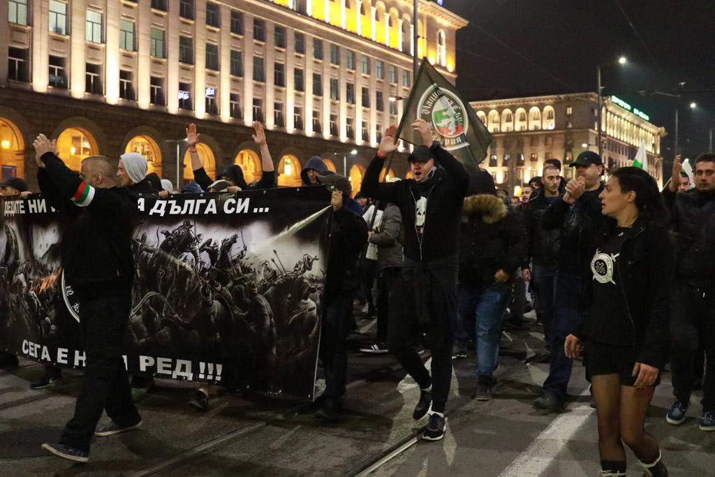 Протестно шествие на Национална Съпротива срещу нелегалните имигранти в София