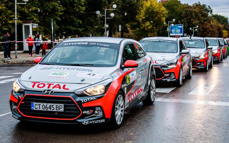 Успешен първи ден за Hyundai Racing Trophy на рали