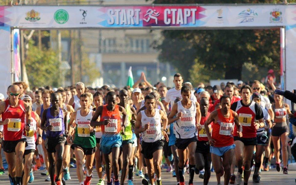 Организация на движението за провеждането на щафетен маратон в София
