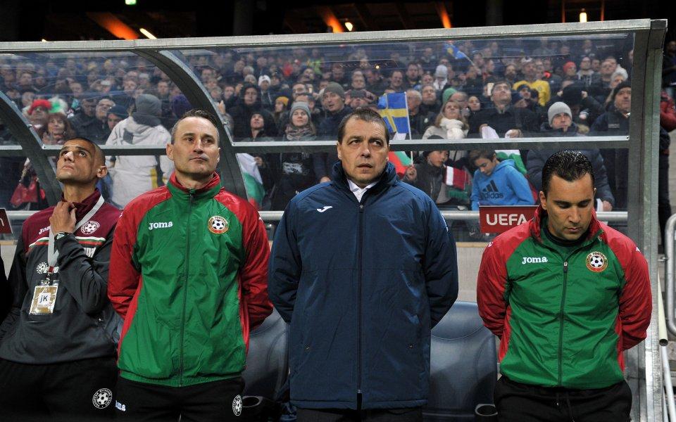 Петър Хубчев: За 4 минути загубихме мача