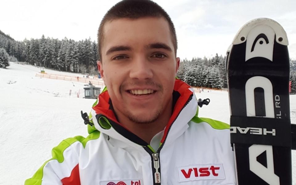 Започна родното участие на младежкото Световно по ски