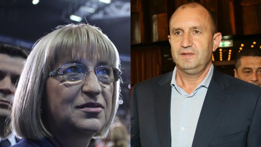 Цецка Цачева и Румен Радев