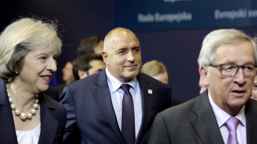 Борисов допусна съставяне на нов кабинет