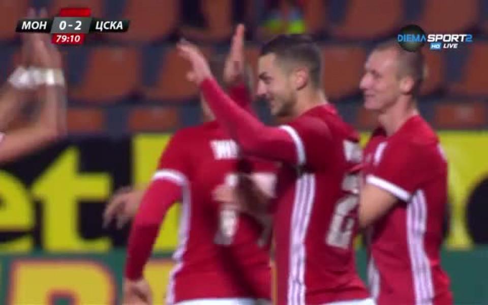 f4e8de675ec ЦСКА се снима - БГ Футбол - Първа лига - Gong.bg