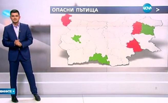 Кои са участъците на смъртта по българските пътища