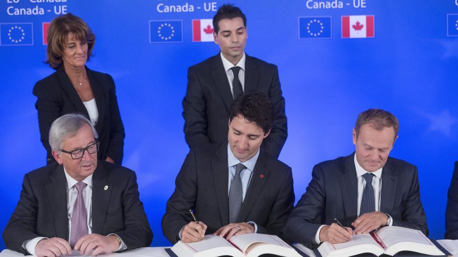 Европа Канада договор