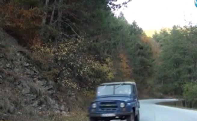 Откриха тялото на изгубения в Стара планина мъж