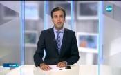 Спортни новини (31.10.2016 - централна)