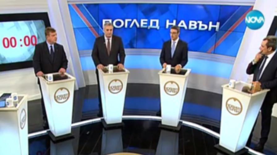 Четирима кандидати нападнаха Цачева и Радев, бягали от дебат с тях