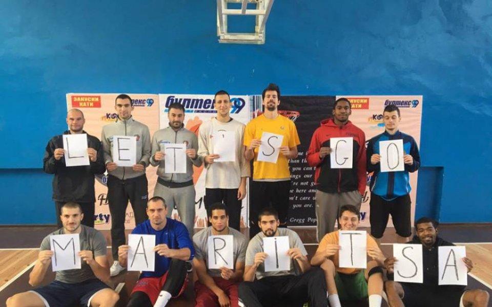 Мил жест на баскетболния Академик към Марица