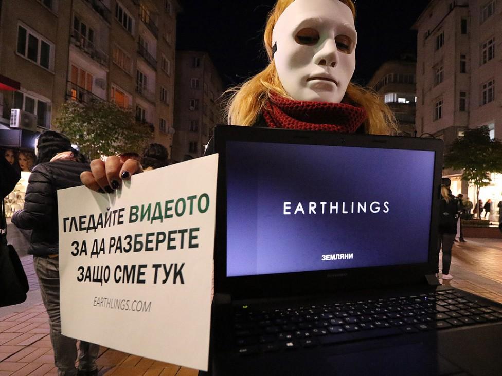 """- Десетина вегани с бели маски демонстрираха отношението си към месоядството, като приканваха хората на столичния бул. """"Витоша"""" да гледат документалния..."""