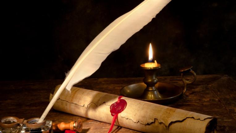 перо мастило знание свитък писане будители