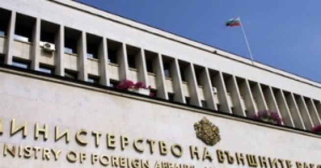 Свят Взрив до българското посолство в Подгорица Има нанесени щети