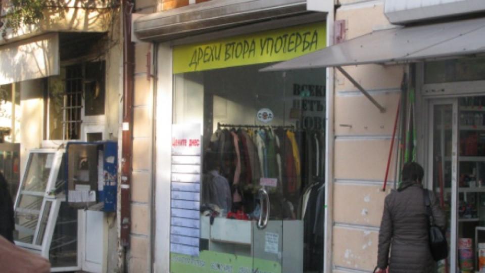 Женският пазар - това е районът в София с най-много магазини за дрехи втора употреба на глава от населението, а ценовият клас на артикулите в тях е доста нисък, но определено човек би могъл да намери и немалко сносни и носими неща (след по-детайлно търсене)