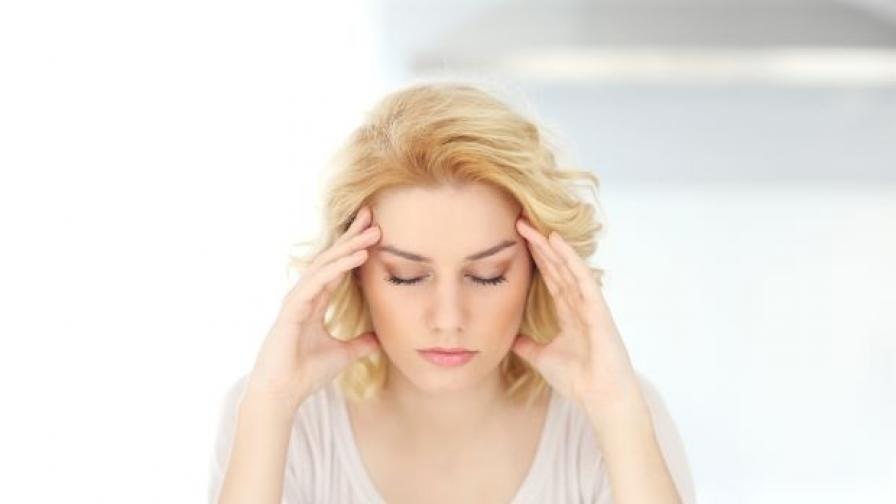 Страдате от мигрена? Прочетете това