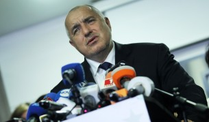 Бойко Борисов обяви, че ще подаде оставка на пресконференция в централата на ГЕР