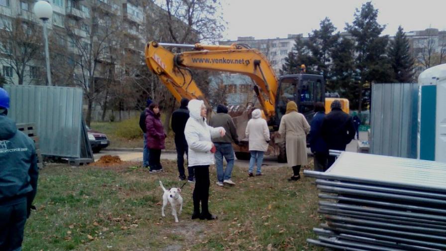 """Жива верига се изправи срещу строеж в """"Младост"""""""
