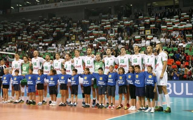 Волейболистите с тежки съперници за Европейското