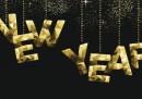 Ето, че до любимите на мнозина празници, остава месец и половина и е време да помислиш за новогодишната нощ