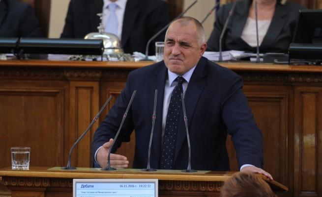 Борисов към БСП: Направете служебно правителство