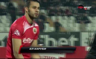 Спасяването на Ясин Ел Харуби срещу Берое