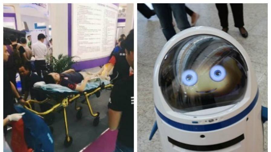 Робот нападна човек на изложение в Китай