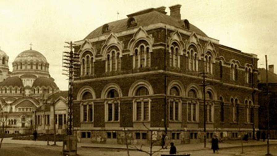 Главната сграда на Държавната художествена академия, началото на 20-те години на ХХ в.