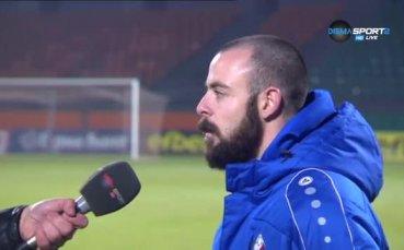 Сергей Георгиев: Играхме като равни с Левски
