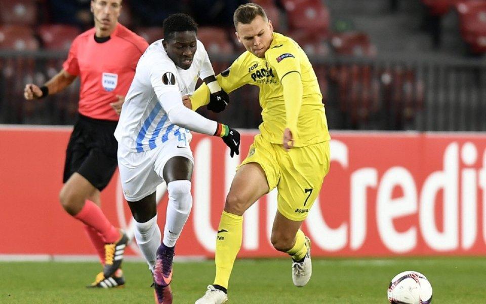 Виляреал изпусна трите точки след късен гол, Стяуа стигна до пълен обрат