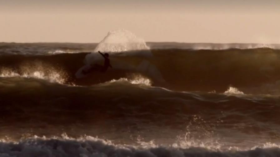 Сърфиране в Средната земя
