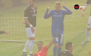 Левски - Локомотив Пд 1:1 /първо полувреме/