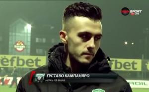 Кампаняро: Не бива да допускаме грешките от първия мач, платихме скъпо за тях