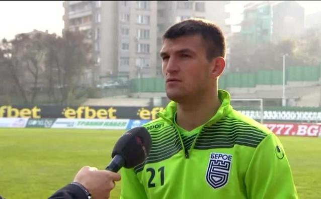 Венцислав Василев: За мен бе удоволствие да бъда част от Берое