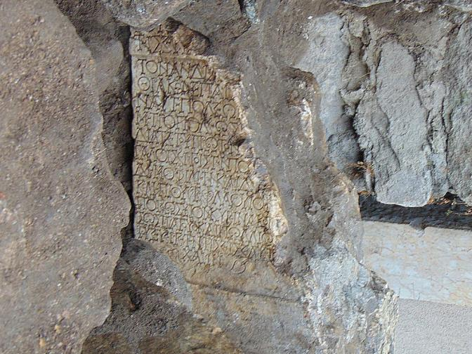 пловдив разкопки археология
