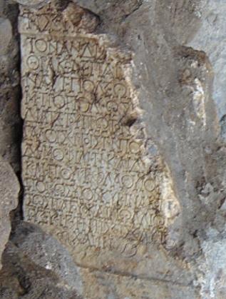 В подземията на Античния театър беше открит и разчетен надпис, който пренаписва историята на града