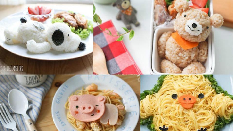 Обяд за малки и пораснали деца