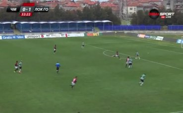 Черно море - Локомотив ГО 0:1 /първо полувреме/