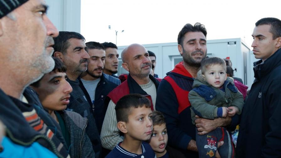 Мигранти от лагера в Харманли