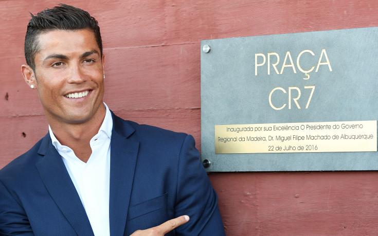Данъчните в Испания потвърдиха, че разследват Роналдо