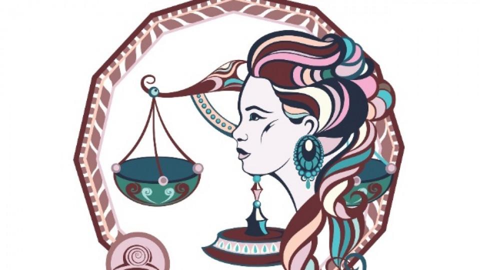 Годишен хороскоп за 2017: Везни