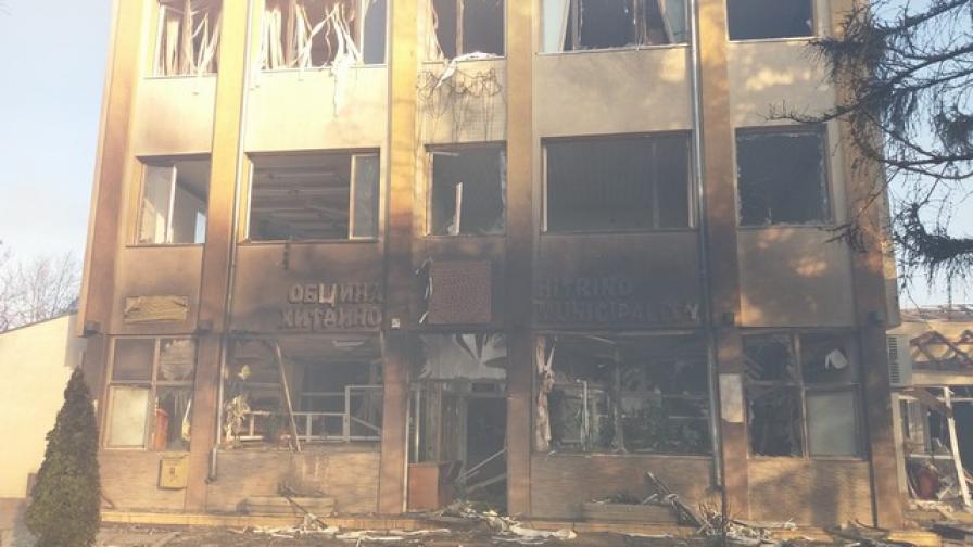 Кои са трите основни версии за взрива в Хитрино