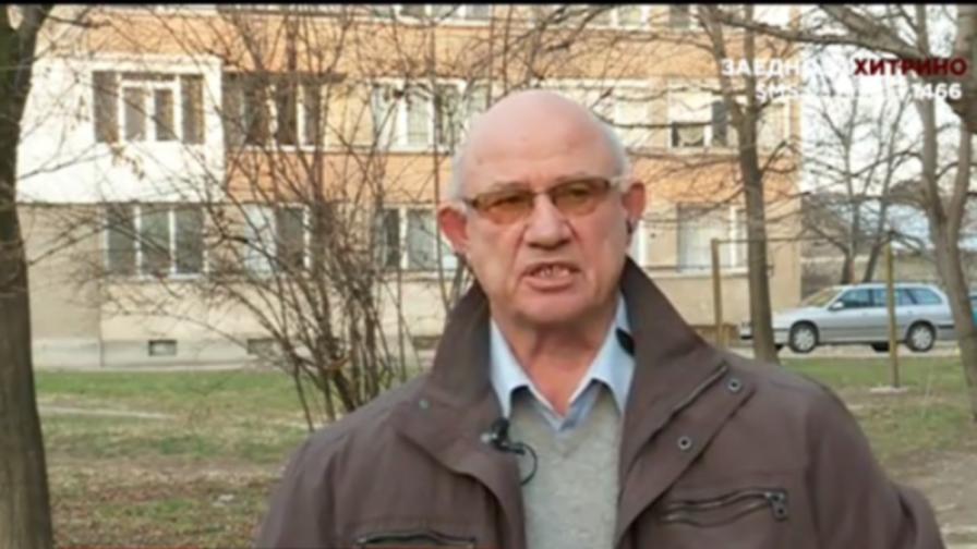 Топследовател за взрива в Хитрино: 1300° във въздуха